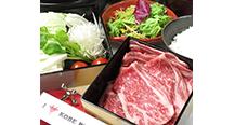 神戸牛みやび サンキタ店