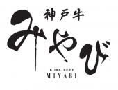 神戸牛みやび 北野坂ロゴ